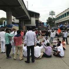 मराठा संगठनों ने मुंबई बंद वापस लिया, राज्य सरकार बातचीत को तैयार