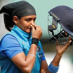 पंजाब : फर्जी डिग्री के चलते सरकार ने क्रिकेटर हरमनप्रीत कौर से डीएसपी रैंक छीना