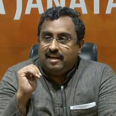 People excluded from final list of NRC will be disenfranchised and deported: BJP leader Ram Madhav