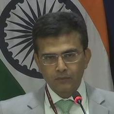 इस्लामिक सहयोग संगठन (ओआईसी) को कश्मीर मामले पर बोलने का कोई हक नहीं है : भारत