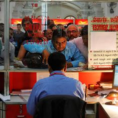India Post GDS 2020 recruitment: Apply now for over 4000 vacancies in Gujarat, Karnataka circle
