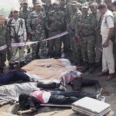 मानवाधिकार उल्लंघन को लेकर अमेरिका द्वारा भारत की आलोचना किए जाने सहित दिन भर के बड़े समाचार