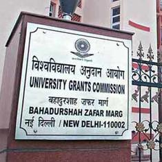 UGC notifies rules allowing semi-government entities to become accreditation agencies