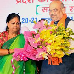 Vasundhara Raje to be BJP's chief ministerial candidate for Rajasthan polls: Amit Shah