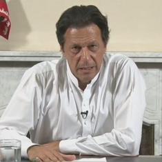 पाकिस्तान में इमरान खान का अगला प्रधानमंत्री बनना तय होने सहित आज के ऑडियो समाचार