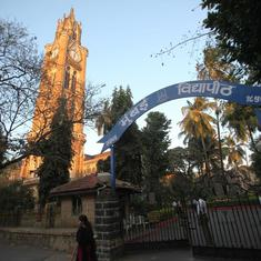 Mumbai Uni UG admission first merit list to be released today at mu.ac.in