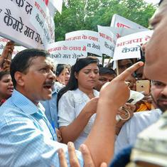 Delhi CM, ministers and MLAs march to Lt Governor's house over stalling of CCTV project