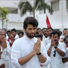 'NOTA' trailer: Vijay Deverakonda goes from rowdy youngster to political leader