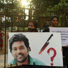हैदराबाद विश्वविद्यालय प्रशासन ने रोहित वेमुला का मेमोरियल हटाने का आदेश दिया