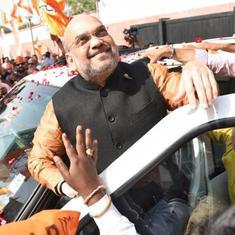 अांध्र प्रदेश : टीडीपी कार्यकर्ताओं ने अमित शाह का काफिला रोका, वापस जाओ के नारे लगाए