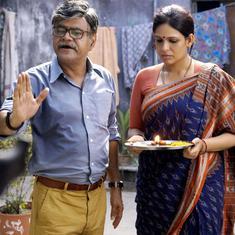 अंग्रेजी में कहते हैं: शुद्ध हिंदी में कहें तो एक ऐसी ठीकठाक फिल्म जिसे कमाल का होना चाहिए था