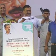 भाजपा फिर सत्ता में आई तो चुनाव की परंपरा ही ख़त्म कर देगी : अरविंद केजरीवाल