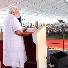 क्यों जयपुर में जुटी ढाई लाख की यह भीड़ नरेंद्र मोदी की घटती लोकप्रियता का संकेत है