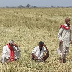 किसानों को पेंशन देने की हरियाणा सरकार की तैयारी सहित आज के अखबारों की प्रमुख सुर्खियां