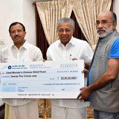 क्या केरल को 25 करोड़ रुपये का यह चेक भाजपा सांसदों की तरफ़ से दिया गया है?