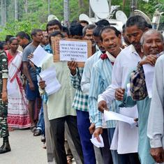 'Unconditional citizenship': Assam's Barak Valley expresses support for citizenship bill
