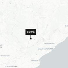 Chhattisgarh: Three jawans injured in blast in Sukma district