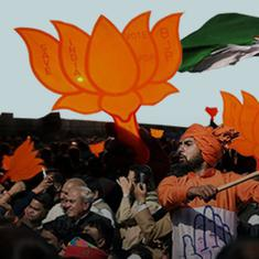 Your Morning Fix: What brings the BJP and Congress together? Foreign funding