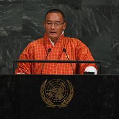 Bhutan elections: Ruling People's Democratic Party ousted in first round
