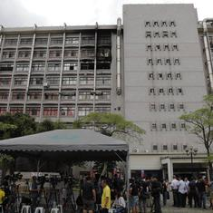 Taiwan: Nine killed, 15 injured in fire at hospital