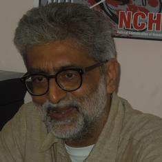 Bhima Koregaon: Bombay HC reserves verdict on activist Gautam Navlakha's plea seeking to quash FIR