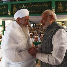 Narendra Modi praises Dawoodi Bohra community at event at Saifee mosque in Indore
