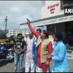 Watch: BJP youth leaders fire shots in the air during birthday celebrations in Bhopal