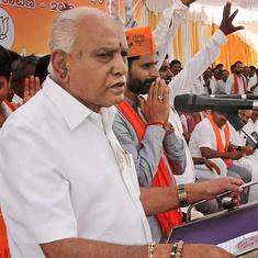 बीएस येद्दियुरप्पा ने एचडी कुमारस्वामी से कहा - अब भी देर नहीं हुई, पद से इस्तीफा दे दें