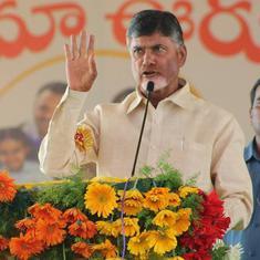 प्रधानमंत्री नरेंद्र मोदी ने कर्नाटक में विधायकों को खरीदने की कोशिश की थी : चंद्रबाबू नायडू