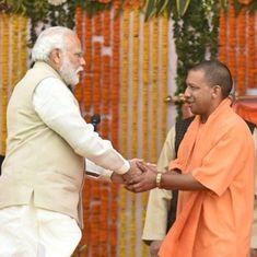 क्या आदित्यनाथ, नरेंद्र मोदी के साथ वह कर सकते हैं जो मोदी ने लालकृष्ण आडवाणी के साथ किया?