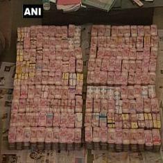 तमिलनाडु : आयकर विभाग की छापामारी में 163 करोड़ रु और 100 किलो सोना बरामद