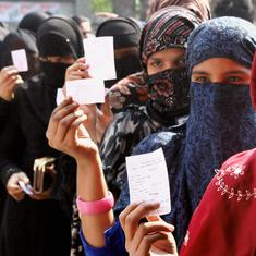 लोकसभा और विधानसभा चुनाव साथ कराने की संभावना से चुनाव आयोग के इनकार सहित आज के ऑडियो समाचार