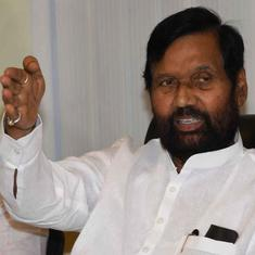 Bihar: NDA ally Lok Janshakti Party says alliance will remain intact