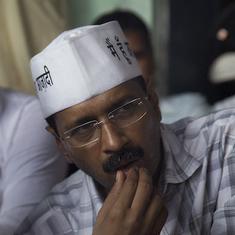 केजरीवाल और मनीष सिसोदिया ने आपराधिक नीयत से मुख्य सचिव को बैठक में बुलाया था : दिल्ली पुलिस