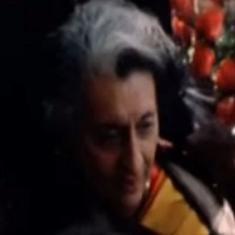 इंदिरा गांधी के जन्मदिन के अलावा 19 नवंबर के नाम इतिहास में और क्या दर्ज है?