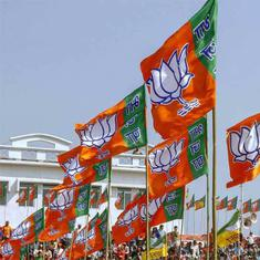 Jammu and Kashmir: Parties boycotting local body elections should be derecognised, says BJP