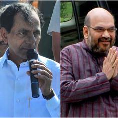 क्या भाजपा और टीआरएस के शीर्ष नेतृत्व से मिले इन संकेतों का आपसी संबंध भी हो सकता है?