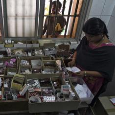 देश में 328 दवाओं के उत्पादन और बिक्री पर प्रतिबंध लगाए जाने सहित आज की प्रमुख सुर्खियां