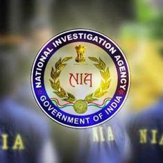 एनआईए को और अधिकार देने के लिए केंद्र सरकार कानून में संशोधन करेगी