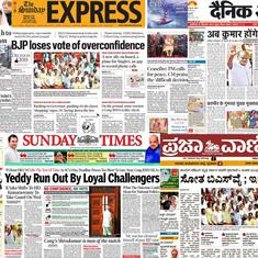 'BJP loses vote of overconfidence': What front pages had to say about the Karnataka trust vote