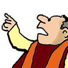 कार्टून : यह बैनर हटाओ भाई! हमें नैतिकता का दावा करना है