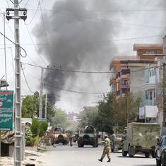 Afghanistan: Militant attack at midwife training centre ends after six hours, two civilians killed
