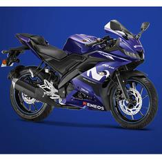 Yamaha R15 V3 Moto GP edition launched, priced same as regular model