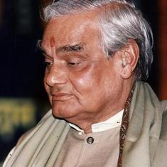 UP: Boat with BJP leaders on board overturns during immersion of former PM Vajpayee's ashes in Basti