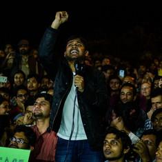 फॉरेंसिक रिपोर्ट के आधार पर पुलिस का दावा - जेएनयू में देशविरोधी नारों वाला वीडियो सही है