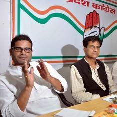 लोकसभा चुनाव में नरेंद्र मोदी का प्रचार अभियान संभालने वाली संस्था को टैक्स विभाग का समन
