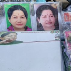 RK Nagar by-poll: I-T officials raid Tamil Nadu health minister's house