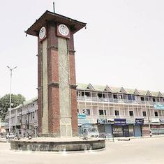 जम्मू-कश्मीर : लाल चौक पर तिरंगा फहराने की कोशिश करने वालों के साथ मारपीट
