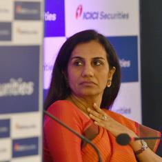 Law firm that found no evidence against Chanda Kochhar in 2016 has withdrawn its report: ICICI Bank