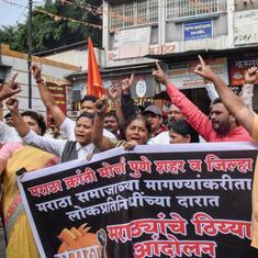 महाराष्ट्र : मराठा आंदोलनकारियों की आज मुंबई बंद की अपील, शाम को जेल भरेंगे